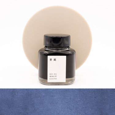 Kyoto Ink Kyo No Oto N.5 Aonibi Ink Bottle 40 ml