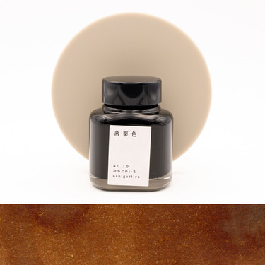 Kyoto Ink Kyo No Oto N.10 Ochiguriiro Inchiostro 40 ml