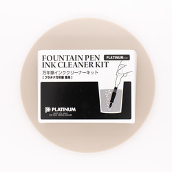 Platinum Ink Cleaning Kit for Platinum Fountain Pens