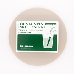 Platinum Ink Cleaning Kit for European Fountain Pens
