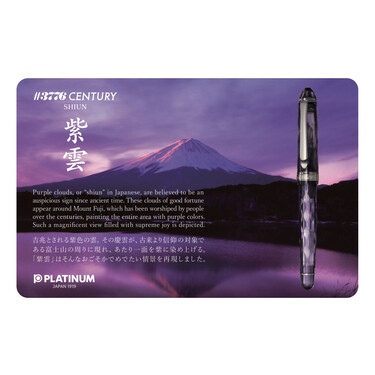Platinum 3776 Century Fountain Pen Shiun Limited Edition