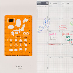 Hobonichi Stencil Travel