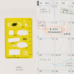 Hobonichi Stencil Speech Bubbles