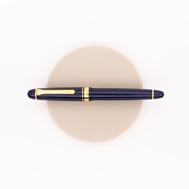 Sailor 1911 Promenade Fountain Pen Shining Blue