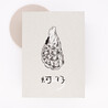Lennon Tool Bar Oyster Ink Bottle 35 ml Limited Edition