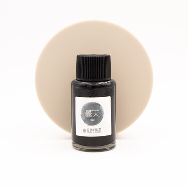 Lennon Tool Bar Atmospheric Cloudy Day Inchiostro 30 ml