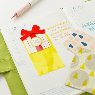Hobonichi Anything Pocket Tasche Adesive (Clear)
