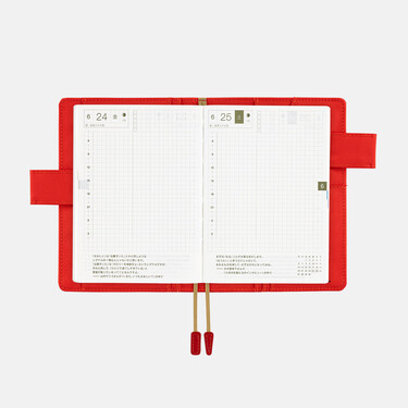 Hobonichi Techo Planner A6 Mother: EarthBound Beginnings Set Cover + 2022 Diary