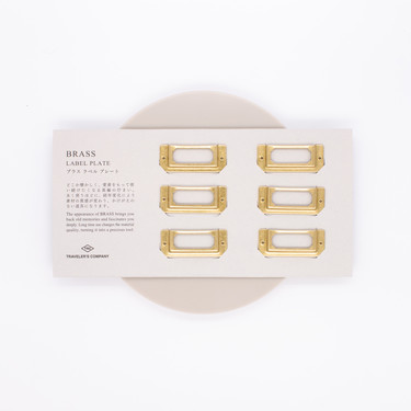 Traveler's Company Brass Label Plates