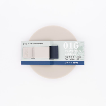 Traveler's Notebook Refill 016 Portapenne per Regular e Passport Size Blu