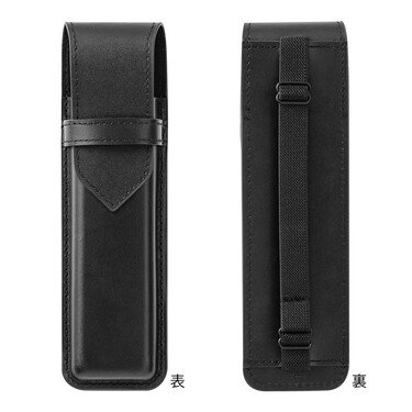 Midori Book Band Pen Case Recycled Leather Black
