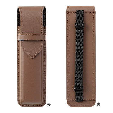 Midori Book Band Pen Case Recycled Leather Brown