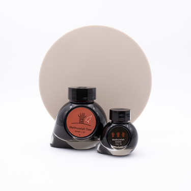 Colorverse Methuselah Tree & Methuselah Grove Inchiostro 65 + 15 ml