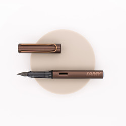 Lamy Lx Fountain Pen Marron 2019 Special Edition