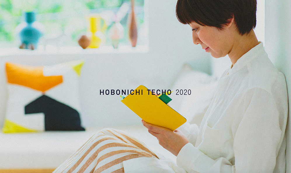Hobonichi Techo 2020 | Weekly Monthly and Daily Diaries